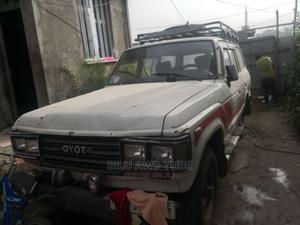 Toyota Land Cruiser Prado 1989 White | Cars for sale in Amhara Region, North Wollo