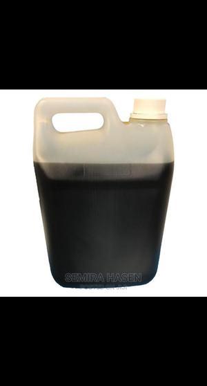 Hiren Black Cumin Seed Oil(የ ጥቁር አዝሙድ ዘይት) | Skin Care for sale in Oromia Region, Adama