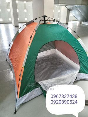 Automatic Tent | Garden for sale in Addis Ababa, Kolfe Keranio