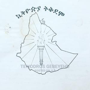Ethiopian Maps Of 1972 | Arts & Crafts for sale in Addis Ababa, Bole