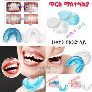 Teeth Corrector | Bath & Body for sale in Addis Ababa, Bole