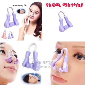 Nose Corrector   Tools & Accessories for sale in Addis Ababa, Bole