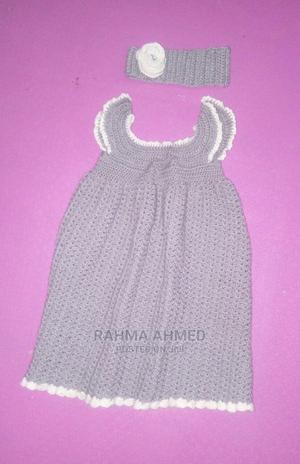 Rex Chrochet | Children's Clothing for sale in Oromia Region, Adama