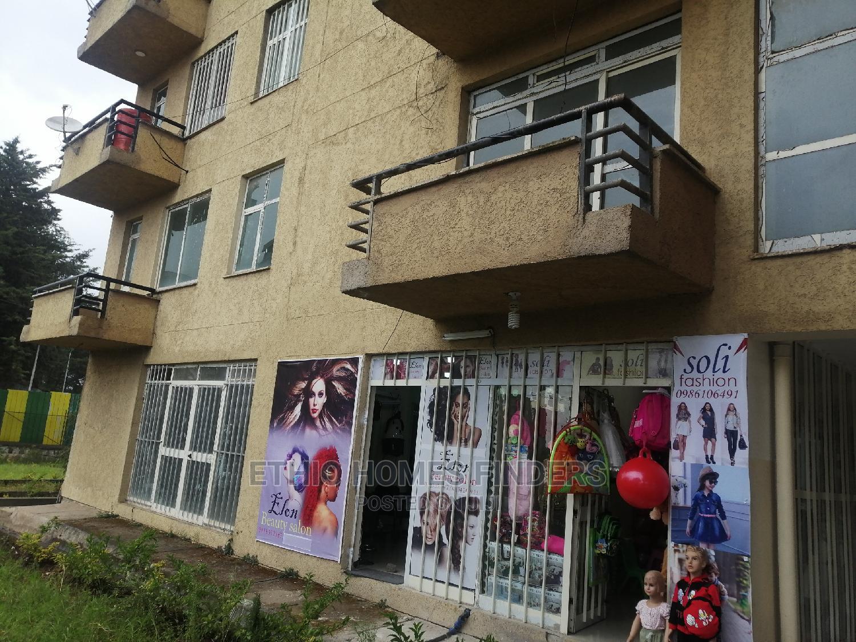 የንግድ ሱቅ 40/60 | Commercial Property For Sale for sale in Akaky Kaliti, Addis Ababa, Ethiopia