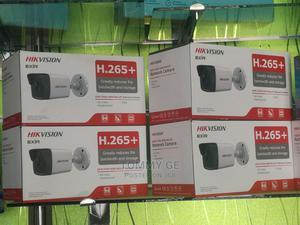 Security Camera ቤት ውስጥ, ሱቅ, ህንፃ ወይም ቢሮ ውስጥ ያለውን እያንዳንዱን   Security & Surveillance for sale in Addis Ababa, Bole