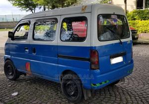 Suzuki Every Wagon 2004 Blue   Cars for sale in SNNPR, Sidama