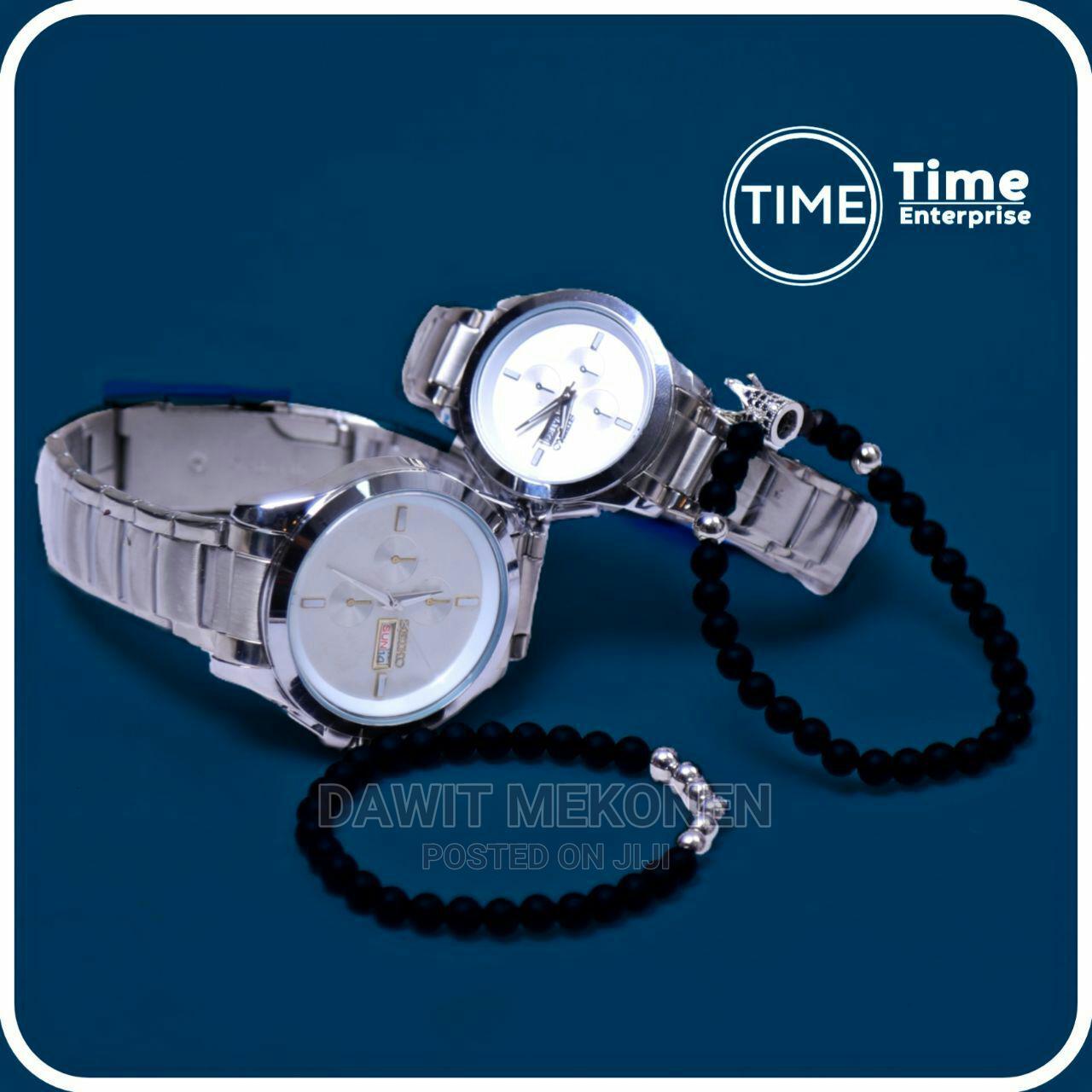 Coupel Watch