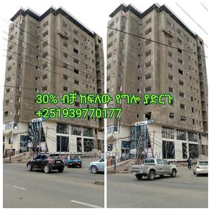 Furnished 2bdrm Apartment in Geray Real Estate, Bole for Sale | Houses & Apartments For Sale for sale in Addis Ababa, Bole