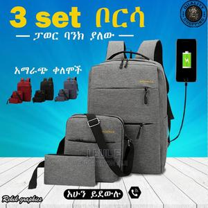 Original 3pieces Backpack | Bags for sale in Addis Ababa, Bole
