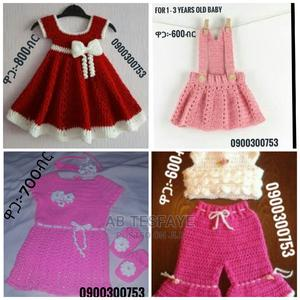 Hand Made Knit Wear | Children's Clothing for sale in Addis Ababa, Lideta