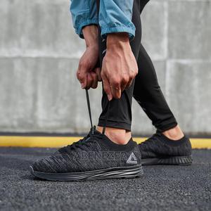 Peak Men's Comfortable Shoe | Shoes for sale in Addis Ababa, Bole