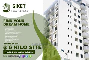 Luxury Apartment for Sale | Commercial Property For Sale for sale in Addis Ababa, Gullele