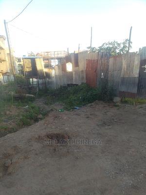 የሚሸጥ ባዶ ቦታ በተመጣጣኝ ዋጋ | Land & Plots For Sale for sale in Addis Ababa, Nifas Silk-Lafto