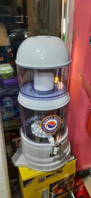 Weha Maratiya | Kitchen Appliances for sale in Addis Ababa, Akaky Kaliti