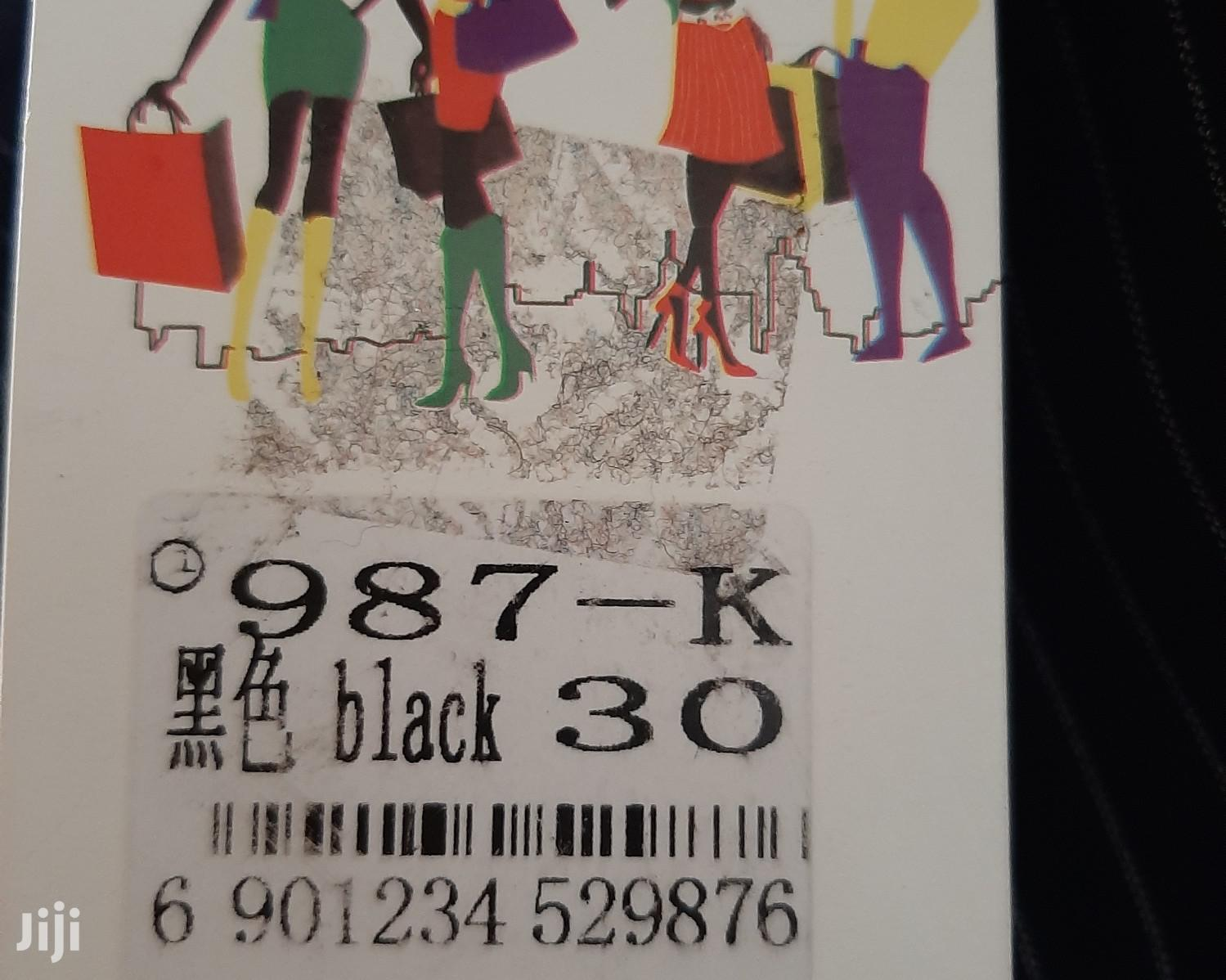 Black With Stripes Bodysuit | Clothing for sale in Yeka, Addis Ababa, Ethiopia