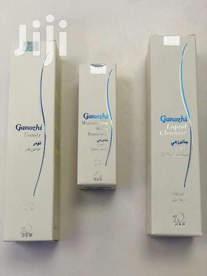 Ganozhi Beauty Series | Skin Care for sale in Addis Ababa, Bole